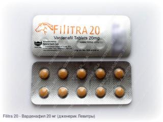 Filitra 20